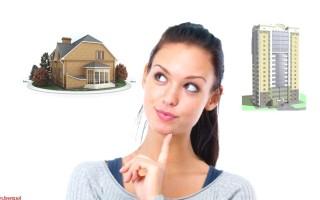 Договорр купли продажи квартиры у собственника через ипотеку