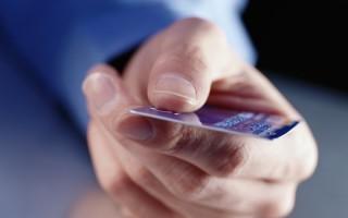 Сколько дней законно для возврата на банковскую карточку денежных средств за товар