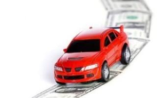 Компенсация за использование личного автотранспорта