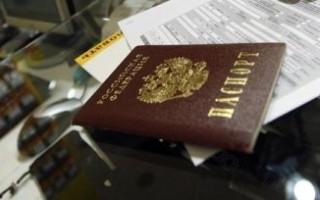Как долго выписывают в паспортном столе