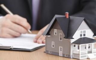 Как регистрировать дом на участке ижс