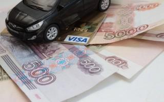 Оплата водительского удостоверения через сбербанк онлайн