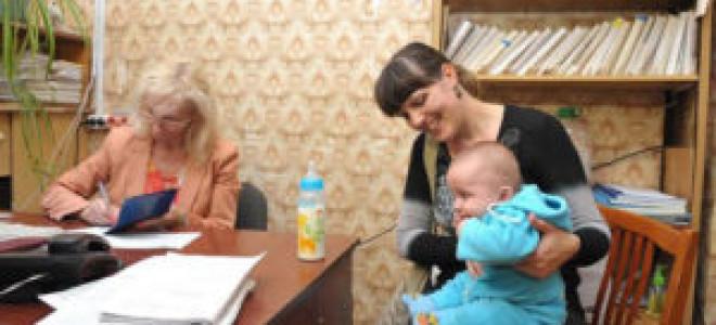 Документы необходимые для оформления малоимущей семьи