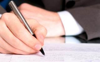 Документы для оформления собственности по дду