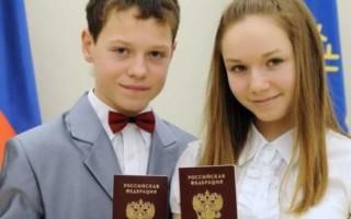 Получение паспорта в 14 лет через мфц кострома