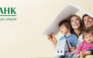 Сбербанк займ под материнский капитал условия