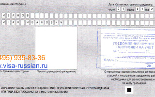 Как сделатьвременную регистрацию в москве для иностранных граждан