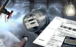 Расшифровка платежей за коммунальные услуги