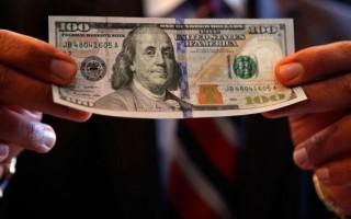 Доллары 2009 года выпуска действительны или нет