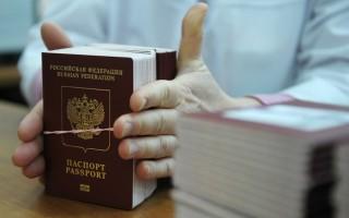 Какие документы нужны для загранпаспорта нового образца 2019 года пенсионеров