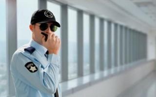 Документы для продления лицензии охранника 4 разряда
