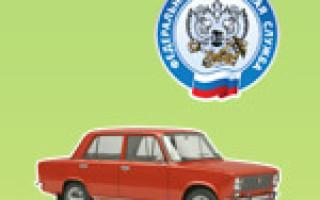 Пришел транспортный налог за проданную машину