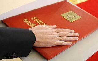 Присяга при получении гражданства рф текст 2019