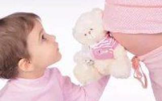 Материнский капитал в россии за 2го и перывого ребенка