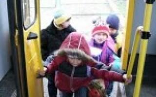 Метро детям бесплатно в москве
