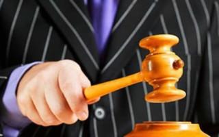 Как судебные приставы снимают арест на имущество