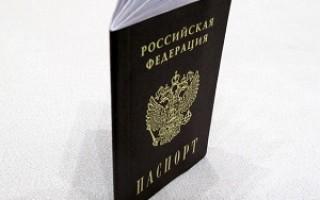 В каком возросте надо менять паспорт