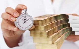 Как признается переплаченная денежная сумма