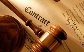 Кем можно устроиться с юридическим образованием