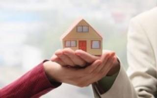 Получить субсидию на улучшение жилищных условий