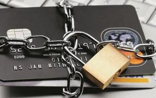 Как снять арест с карты сбербанка наложенный
