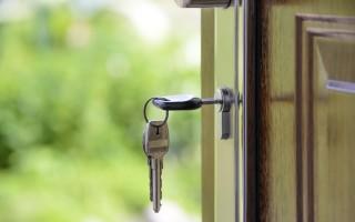 Документы для оформления квартиры в собственность жк времена года