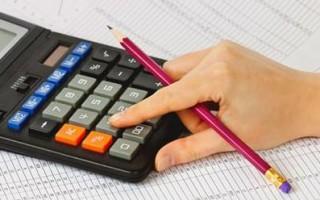 Сумма накоплений по военной ипотеке калькулятор