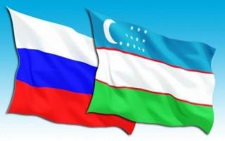 Переселения с узбекистана в ульяновске