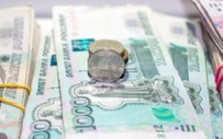 Очередники москвы какой год получает жилье