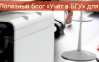 Персональный компьютер окоф 2017