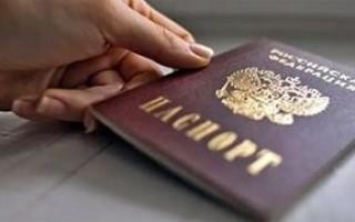 Какие риски для гражданина россии брак с гражданкой украины