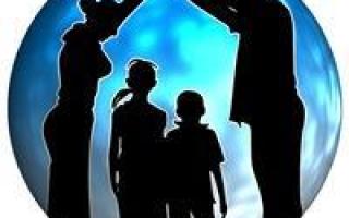 Льготы детям под опекой