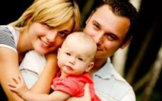 Какие помощь молодой семье от губернаторского