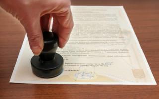 Изменения к дополнительному соглашению образец