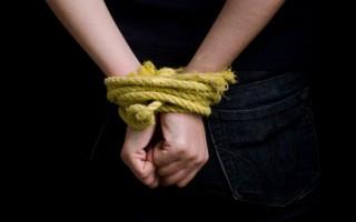 Удержание людей против их воли