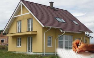 Сдача жилого дома в эксплуатацию