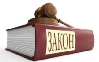 Коснется ли повышение срока выслуге лет прокурорам до 2019 года