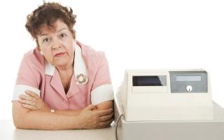 Увольнение на пенсию материально ответственного лица