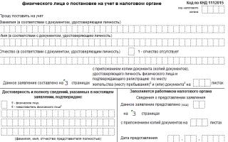 Заполнить форму 2 2 учет онлайн