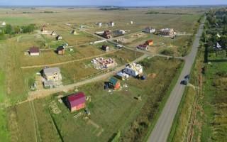Постановление о возврате налога за покупку земельного участка