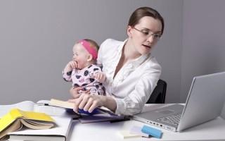 Как расчитпть отпуск по уходу за ребенком да 15 л
