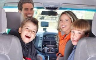 Льгота на автомобиль многодетным семьям