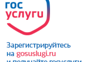 Заявление о погашении регистрационной записи об аренде