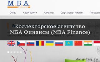 Мба финансы брянск официальный сайт телефон