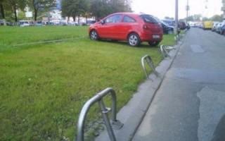 Ответственность за припаркованные авто у жилого дома