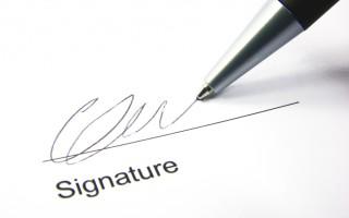 Документ с подписью