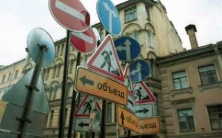 Если знаки противоречат разметке