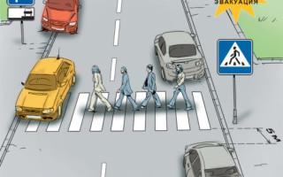 Сколько метров от остановки можно парковаться