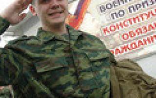 С панкреатитом берут в армию