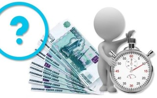 При пролонгации вклада сохраняется ли процентная ставка